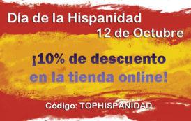 ¡Celebramos la Hispanidad con descuentos online!